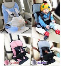sécurité siège auto bébé enfant bébé enfants voiture de sécurité siège coussin auto