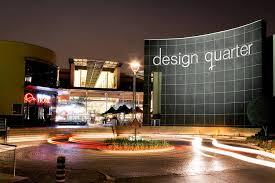 home design quarter fourways design quarter home johannesburg gauteng menu prices