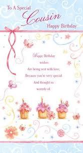 to my sweet cousin happy birthday wishes card happy birthday