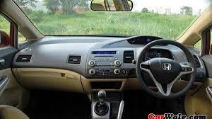 Honda Civic 2010 Interior Civic Affair Carwale