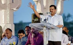 Seeking Delhi Kejriwal Approaches Centre For Seeking Land For Schools And