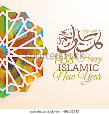 Happy New Year Decoration Vector by Vector Illustration Happy New Hijri Year Stock Vector 708144541