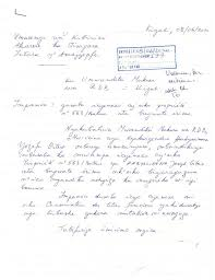 Request Letter Asking For Certification business procedures in rwanda
