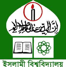 resume templates accountant 2016 movie message islam logo quran islamic university bangladesh wikipedia
