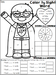sight word coloring sheets free kindergarten spectacular