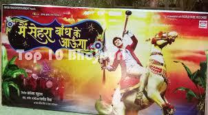 khesari lal yadav upcoming movies 2017 2018 list khesari lal