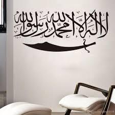 sticker wallpaper gzsihai com