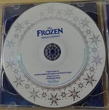 frozen soundtrack deluxe edition download zip nylonenergy gq