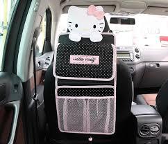 214 cat automobile accessories images