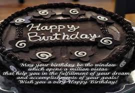 how to your birthday cake top 45 birthday cake wishes wishesgreeting