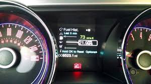 mustang 2005 mpg 2014 ford mustang fuel economy settings