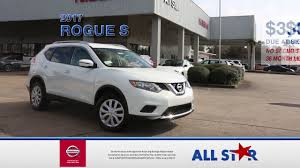 nissan rogue for lease all star nissan february 2017 commercial fiscal president u0027s