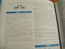 jlpt study guide and mock test books lh yeung net blog tech