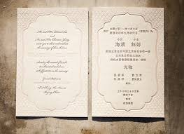 bilingual wedding invitations bilingual wedding invitations search invitations