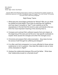 quote essay examples 008045703 1 0b2270947e8a66452843a2ba6df2a4d4 png