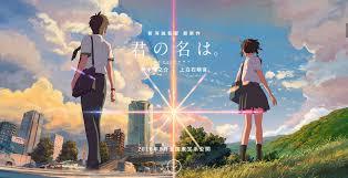 landmarks used in the movie u201ckimi no na wa u201d directed by makoto