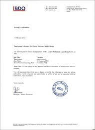 sample sponsorship agreement income statement and balance sheet