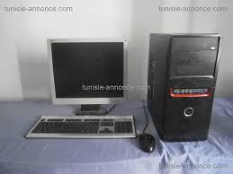pc bureau puissant réf 2777864 informatique et ordinateur de bureau ordin familial