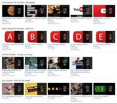 film gratis youtube ita film gratis da vedere sul computer
