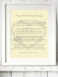 Wedding Quotes Or Poems Silver 25th Wedding Anniversary Personalised Poetry Gift 10x12
