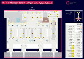 Mall Of America Map Pdf by Maps Hamad International Airport