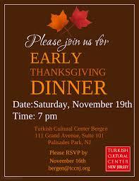 early thanksgiving dinner at turkish cultural center bergen