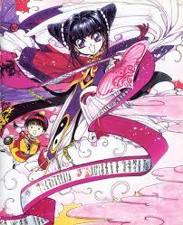 zagato magic knight rayearth lady aska magic knight rayearth wiki fandom powered by wikia