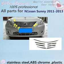 nissan altima 2013 grill online get cheap hood grille nissan aliexpress com alibaba group