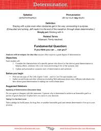 quiz worksheet belief perseverance study com lesson plans eleme