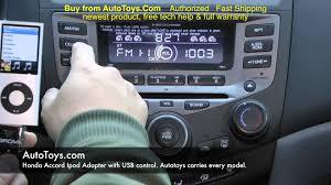 2003 honda accord radio for sale honda accord usb ipod iphone grom interface with aux mp3 demo