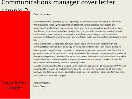 communications manager cover letter customer service and the