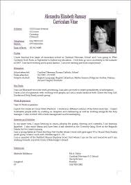 Resume For Educators Guest Services Associate Resume Cheap Dissertation Chapter Writers