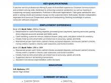 resume skills examples bank teller free resume