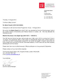Preschool Teacher Cover Letter Sample Marta Chendi Attendance Letter