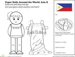 1st grade geography worksheets u0026 free printables education com