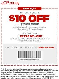 print jcpenney coupon coupon codes blog