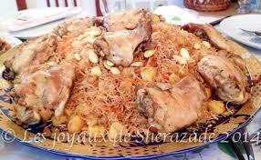 cuisine irakienne biryani au poulet les joyaux de sherazade