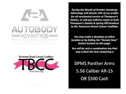target black friday hours spring hill tn autobody advantage auto body repair shop spring hill tn