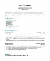 office resume template free office resume templates front desk receptionist