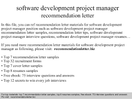 software development project manager recommendation letter