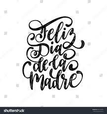 feliz thanksgiving day feliz dia de la madre spanish stock vector 622148558 shutterstock