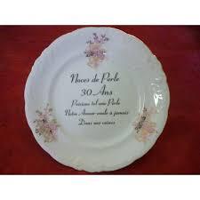 7 ans de mariage assiette décor noces en porcelaine centre vaisselle porcelaine