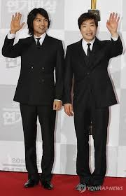 2010 kbs drama awards chantiquevie