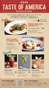 526 best restaurant menu design images on pinterest restaurant