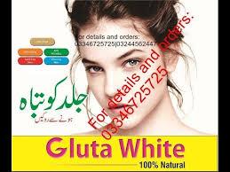 Gluta Skin gluta skin lightening glowing skin skin fairness in