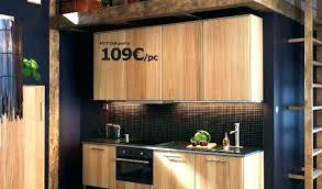 meubles de cuisine en bois brut a peindre meuble de cuisine brut a peindre cuisine meuble cuisine bois brut a