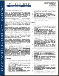 provisional patent application trademark