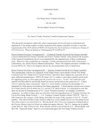 fire pump transfer switch requirements for arrangement ii