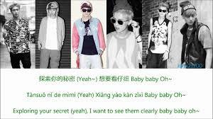 exo growl lyrics old exo m 咆哮 growl chinese pinyin english color coded hd