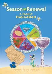haggadah transliteration how to choose the right haggadah behrman house publishing